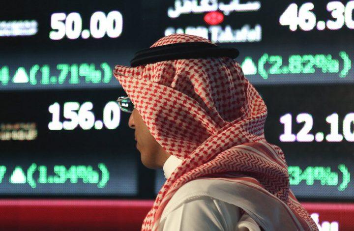 El Banco Comercial Nacional de Arabia Saudita compra Samba
