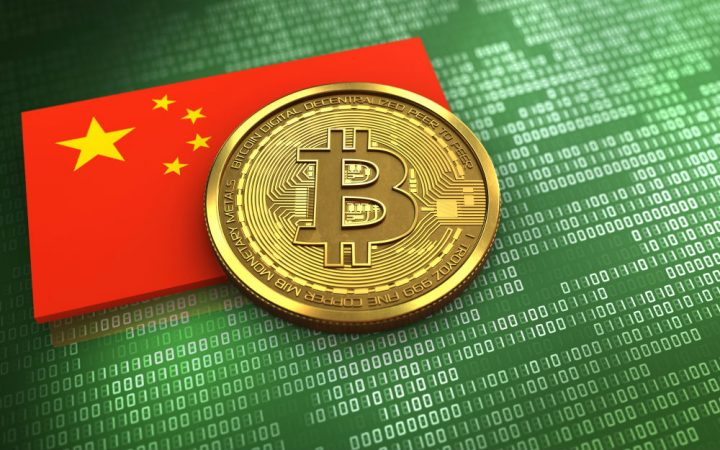 China's digital currency could be 'functional alternative' to dollar settlement